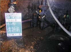 (写真)汚水槽の清掃前