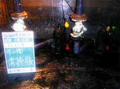 (写真)汚水槽の清掃後