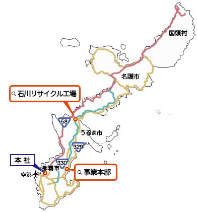 沖縄クリーン工業アクセスマップ(本島全体)
