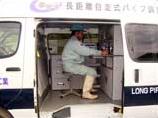 下水道TVカメラ調査(管内カメラ調査状況2)
