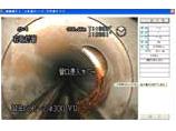 下水道TVカメラ調査(異常個所の確認)
