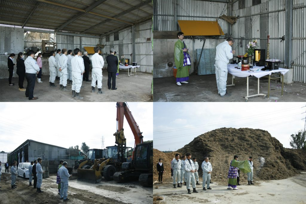 石川リサイクル工場 祈願祭の模様