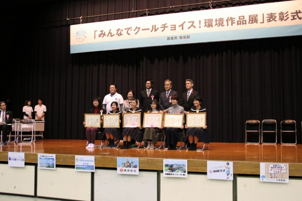 フォトコンテスト受賞者の集合写真