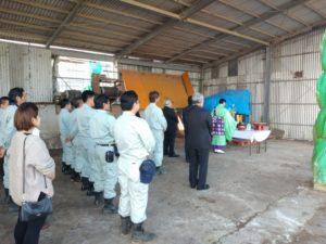 2020年石川工場祈願祭